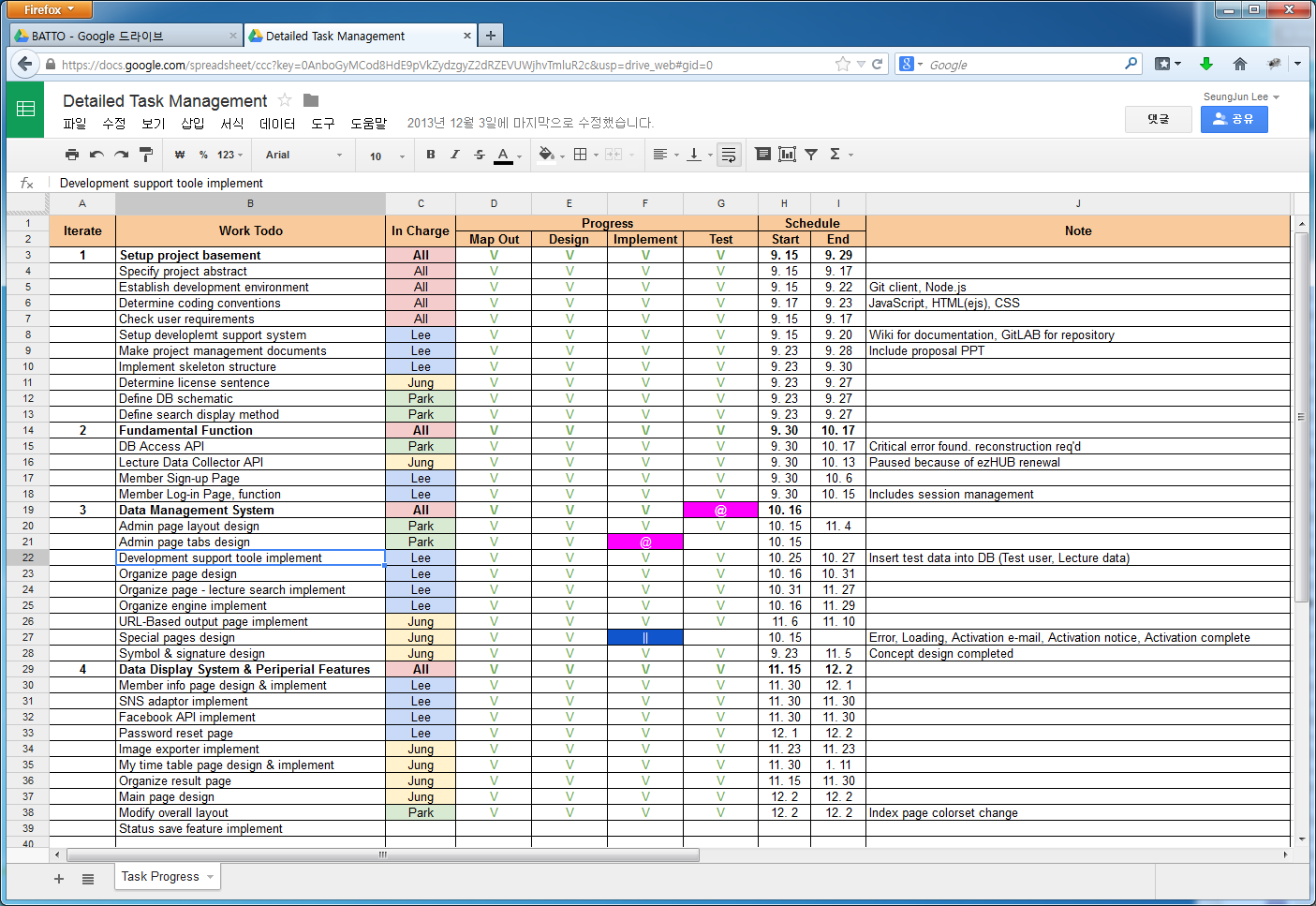 Project Management - Google Docs.png