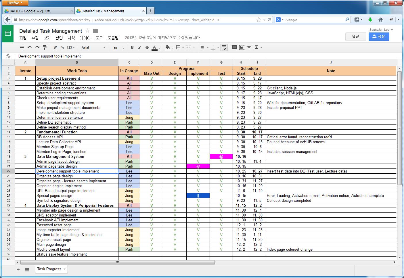 Project Management - Google Docs.png
