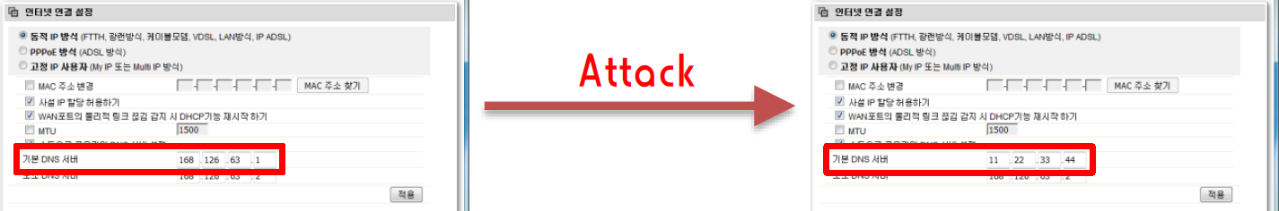 attack.png