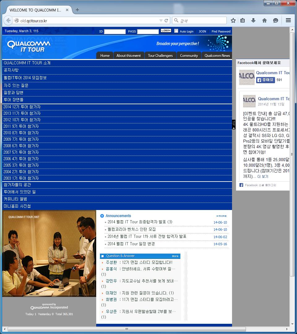 Old Homepage.png