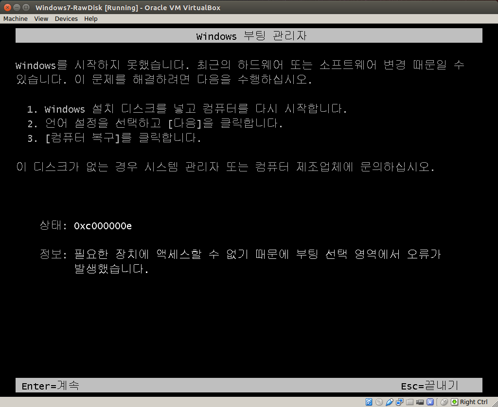 Windows 7 Boot Fail.png