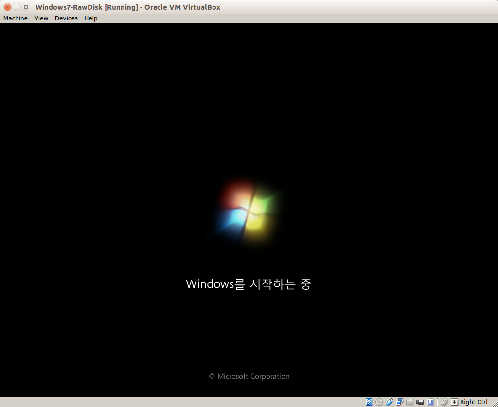 Boot Logo Show.png