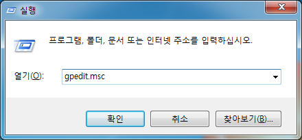 1_흔들어 전체 최소화 해제.png