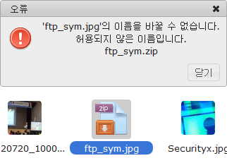 security4.png
