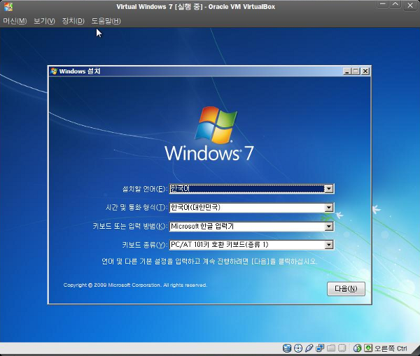 virtual_win_03.png