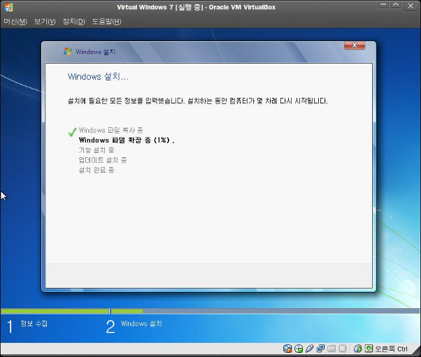 virtual_win_04.png