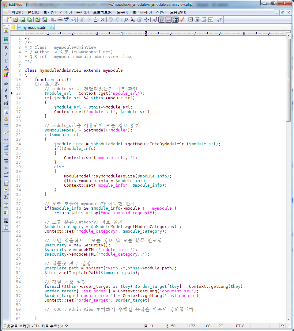 mymodule.admin.view.php-x.png
