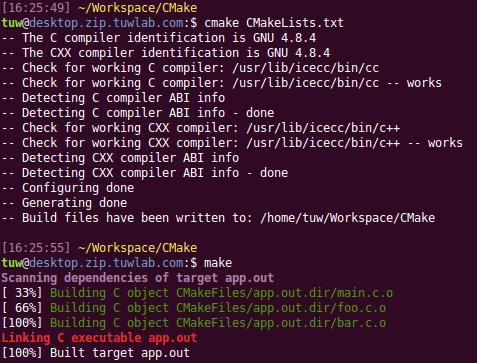 cmake_build_output.png