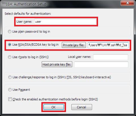 SSH Authentication.png