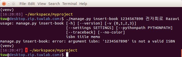 custom_command_argerror.png