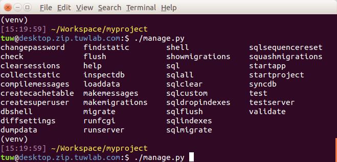 default_commands.png