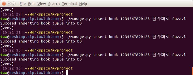 custom_command_duplicated.png