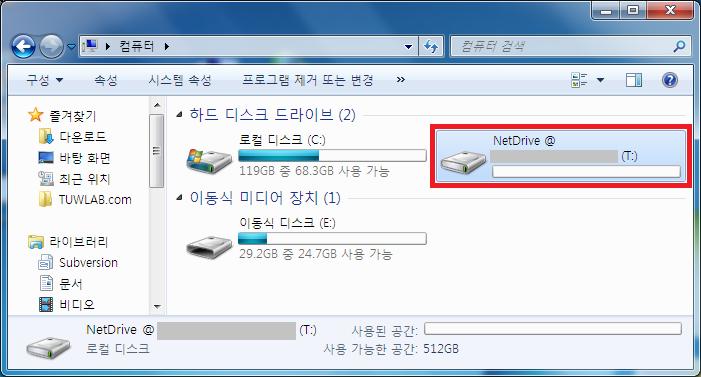 NetDrive-2.png