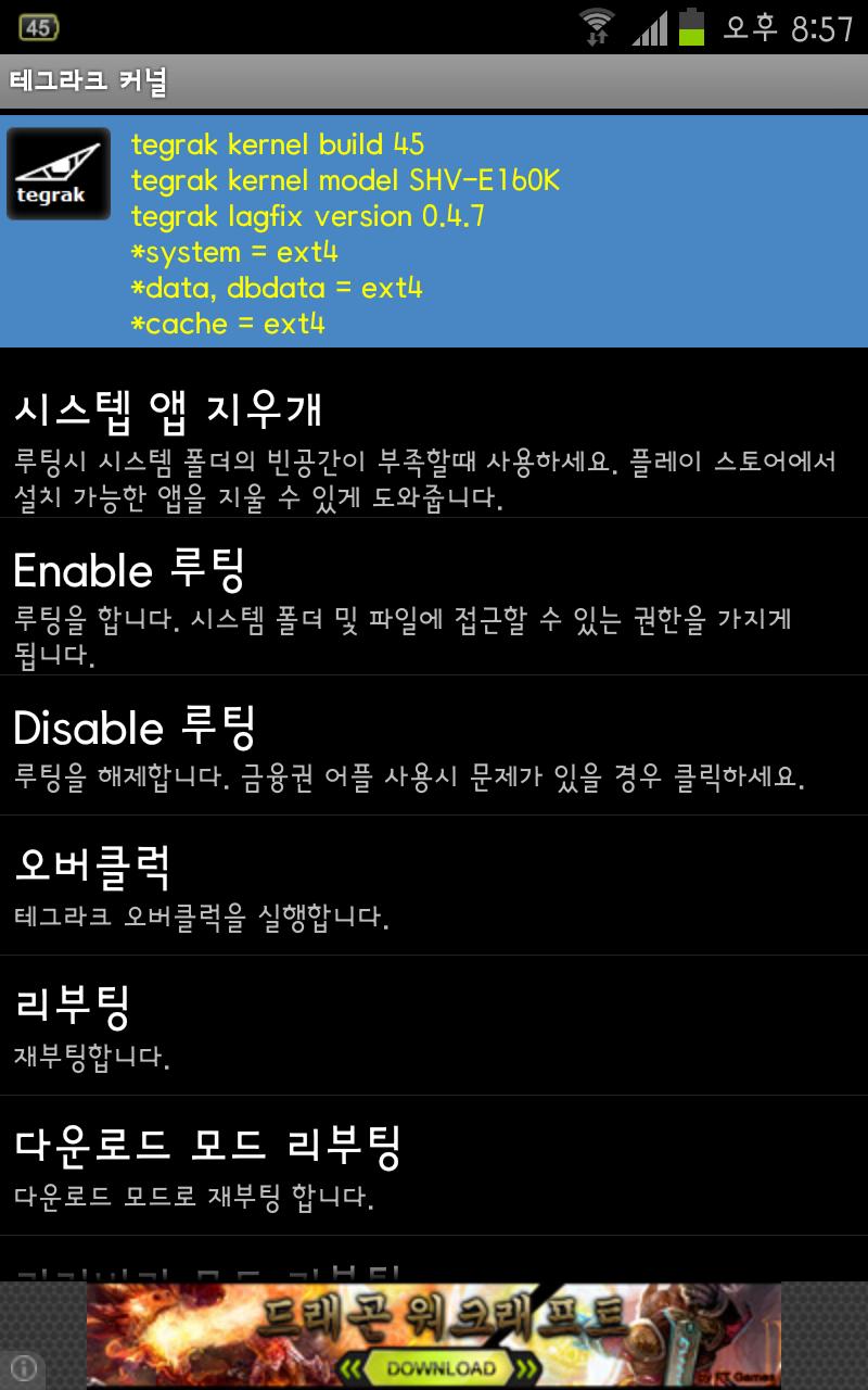 Screenshot_2013-01-27-20-57-48.png