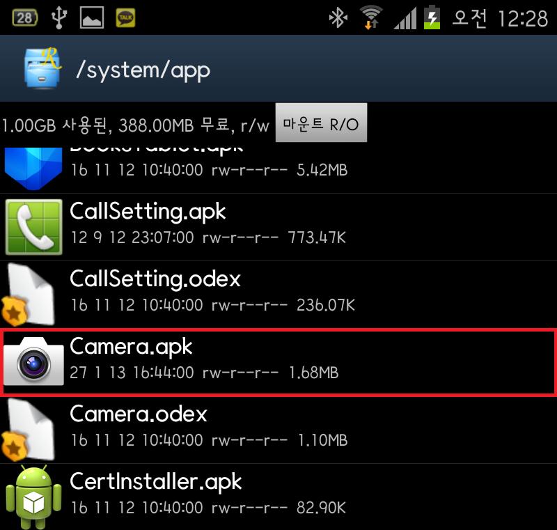 Camera.apk.png