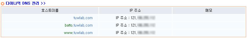 DNS Setting.png