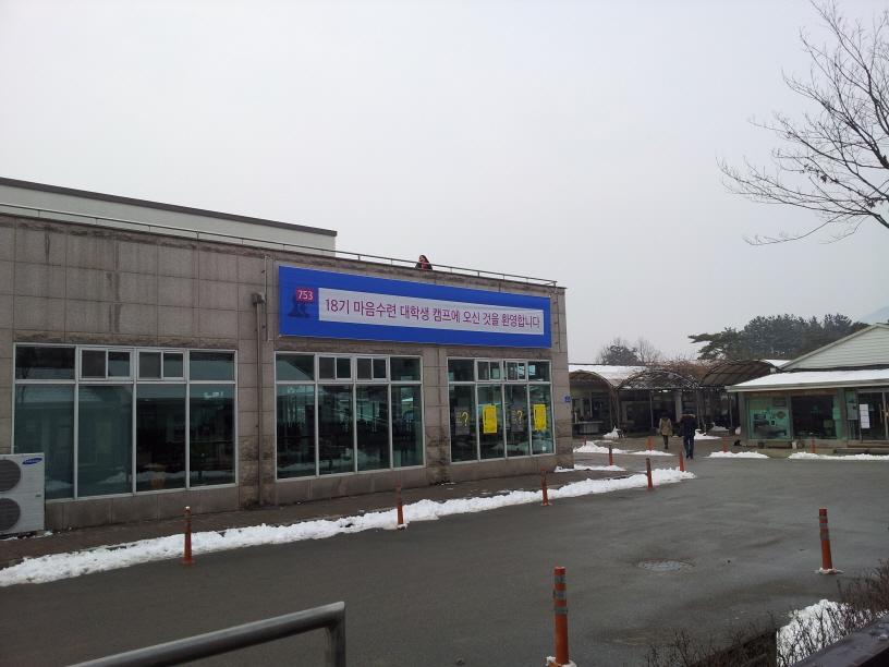 09. 식당 및 부대 시.jpg