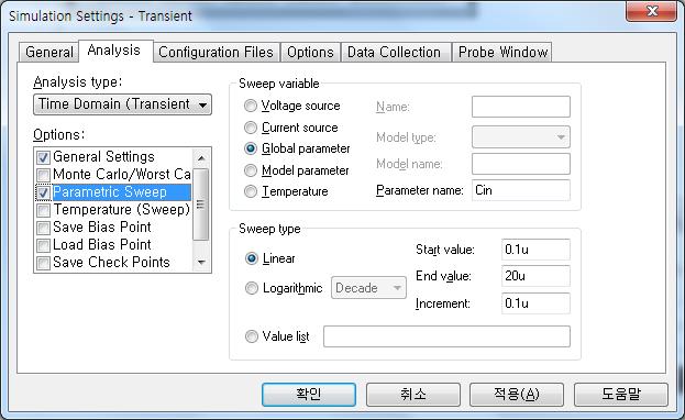 Performance_simulation_settings.png
